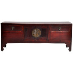 Low Kang Chest with Two Drawers and Original Patina