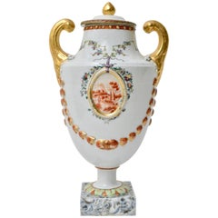 Chinese Export Porcelain Pistol-Handled Famille Rose Urn, Jiaqing, circa 1800
