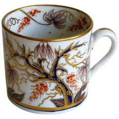 Georgian, New Hall, Coffee Can, Porcelain, Hand-Painted Pattern, circa 1805