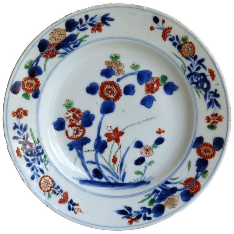 Early 18th C Chinese Porcelain Plate Five-Color Imari, Qing Kangxi Circa 1700