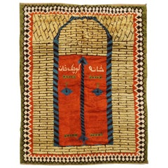 "Persian Gabbeh Nomadic Tribal Rug ""Little House"""