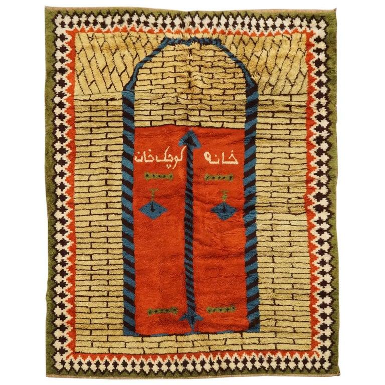 Coveted Persian Qasghai Gabbeh Persian Rug Semi Nomadic