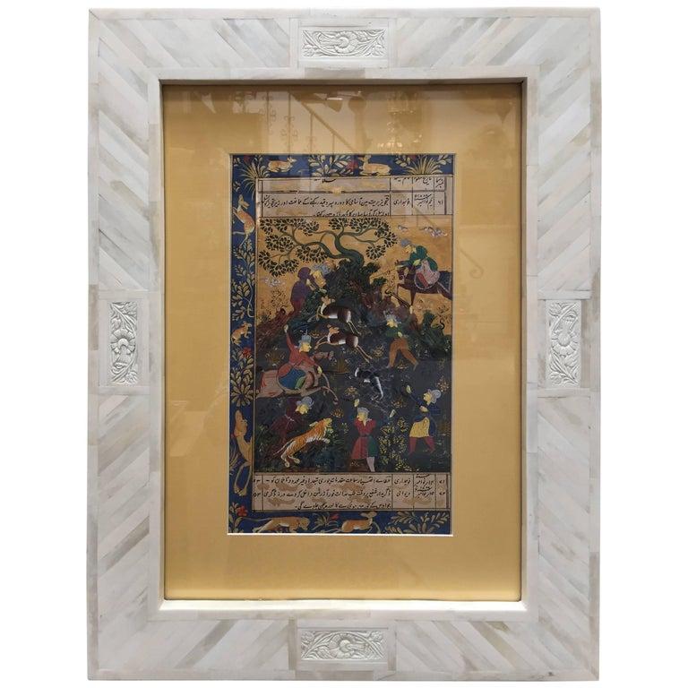 Persian Watercolor Painting in Bone Inlay Frame