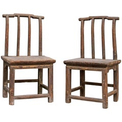 Pair of Children Chairs Made in Old Chinese Elm Wood