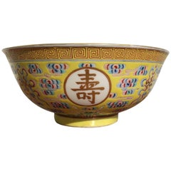 Chinese Guangxu Mark and Period Famille Jaune Porcelain Birthday Bowl