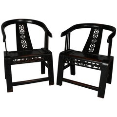 Pair of Chinese Carved and Ebonized Side Chairs with Pierced Slat Back