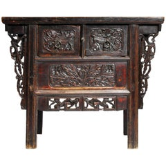 Chinese Butterfly Chest with Carved Wings
