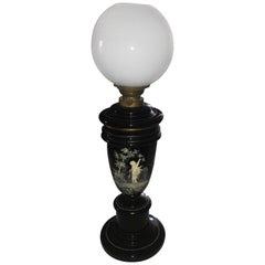 Kosmos Brenner Glass Oil Lamp