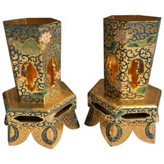 Japan Gold Gilt Spiritual Temple  Candle Stands Mint Signed and Boxed