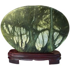 Fine New Year Gift: Chinese Large Green Trees Viewing Stone Custom  Wood  Base