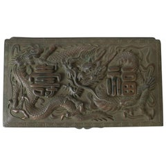 Japanese Copper Metal Box with Dragon
