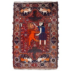 Lion Rug Qashqai Persian Vintage Nomadic Wedding Carpet