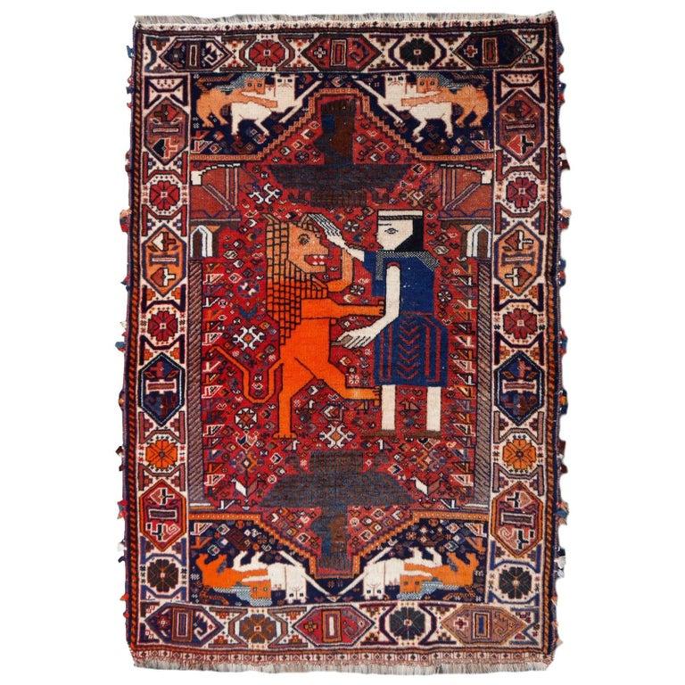 Lion Rug Qashqai Persian Vintage Nomadic Wedding Carpet