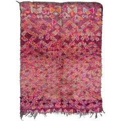 Vintage Moroccan Beni M'Guild Rug, Pink and Maroon