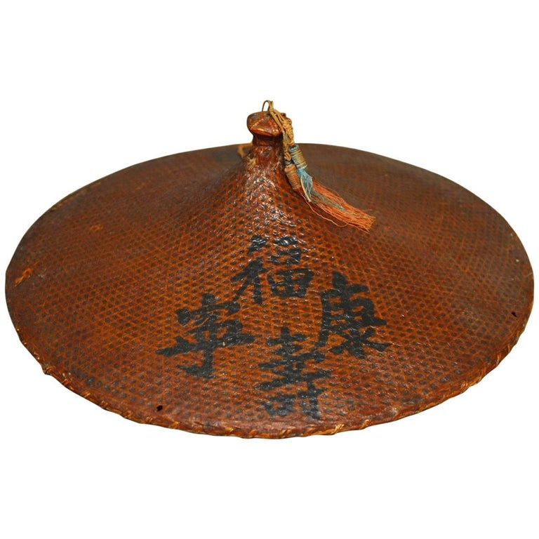 4ee5d3f0 Chinese Woven Bamboo Douli Hat or Conical Hat at 1stdibs