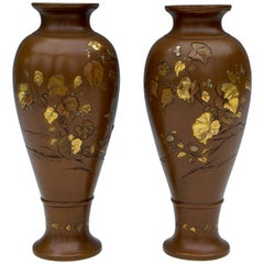 Japanese Pair of Bronze Vases