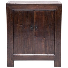 Chinese Spirit Cabinet