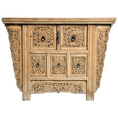Chinese Cabinet with Five Drawers