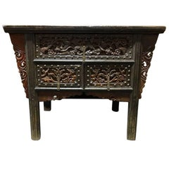 Chinese Carved Elm Chest of Drawers