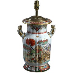 Mid-19th Century Mason's Ironstone Vase Lamp