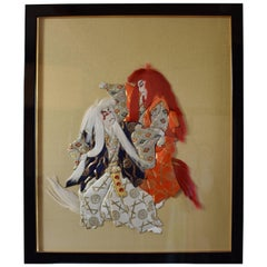 Japanese Brocade Traditional Wall Decorative Art by Artist, Framed, circa 1995