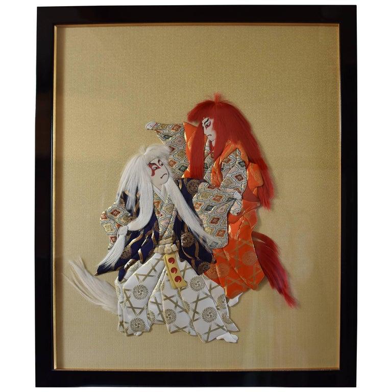 Japanese Brocade Traditional Wall Decorative Art by Artist, Framed, circa 1995