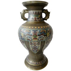 Large 19th Century Chinese Champleve Enamel and Bronze Vase