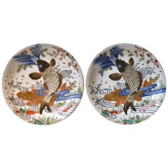 Pair of Japanese Porcelain Dishes