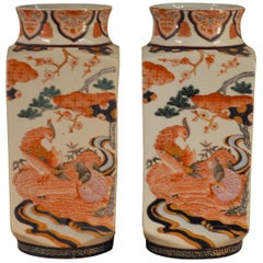 Pair of Asian Motif Vases