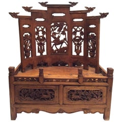Chinese Carved Alter Table with Drawers
