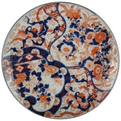 Antique Japanese Imari Porcelain Charger, Floral and Birds, 19th Century