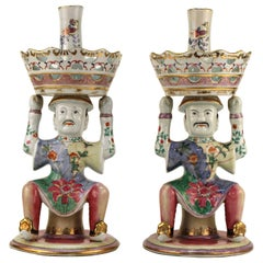 Pair of Mottahedeh Style Chinese Inspired Epergnes