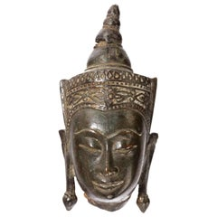 Early 19th Century Indian Bronze Figure Head of a Deity