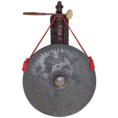 Chinese Rosewood and Bronze Wall-Mounted Temple Gong, 19th Century