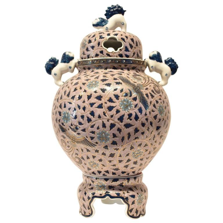 Japanese Lidded Porcelain Incense Burner Vase by Sho-un 1