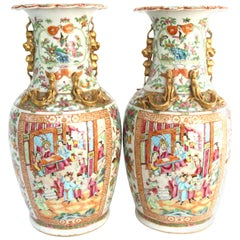 Large Pair of 19th Century, Rose Mandarin Chinese Export Vases