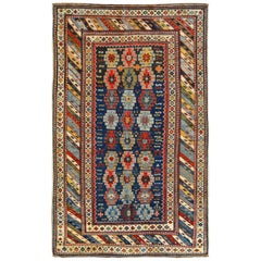 Late 19th Century Antique Caucasian Chi Chi Rug