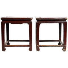 Chinese Square Low Table