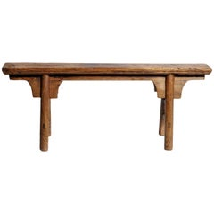 Qing Dynasty Chinese Bench