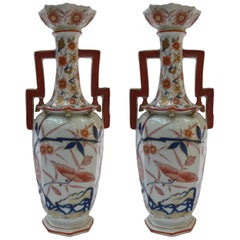 Pair of French Samson Porcelain Double Handled Red and Blue Vases, circa 1870