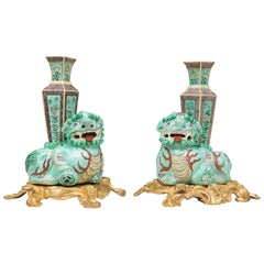 19th Century Pair of Chinese Lions on Bronze Doré Base