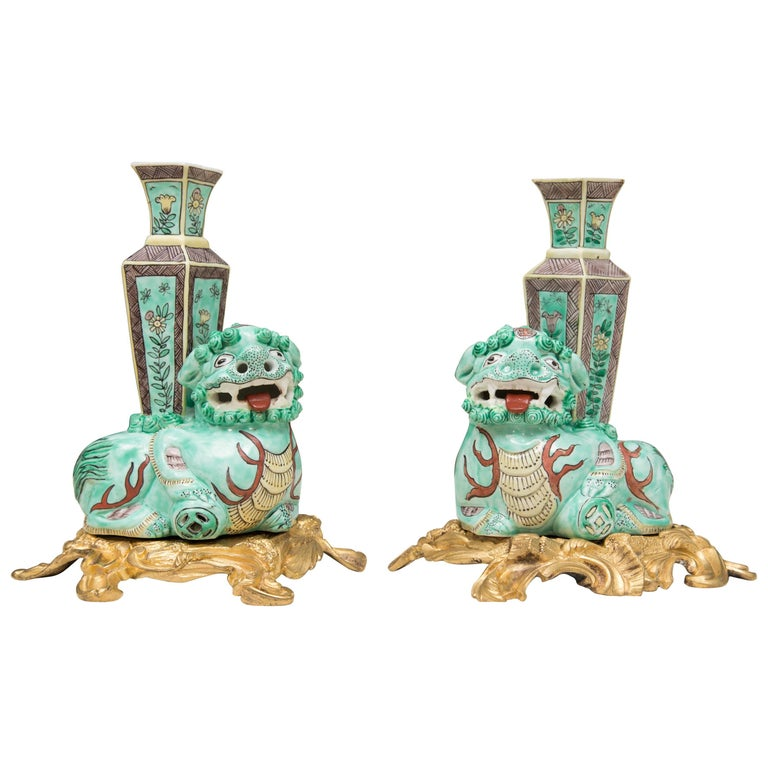 19th Century Pair of Chinese Lions on Bronze Doré Base 1