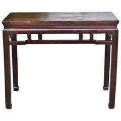 Chinese Antique Side Table, Ming Style, Double Sided