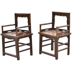 Pair of Antique Rose Chairs, Chinese Ming Style Armchairs