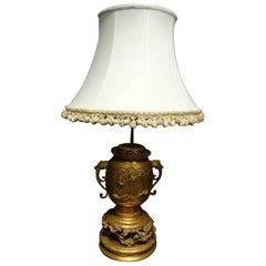 Large Gilt Bronze Japanese Meiji Period Table Lamp