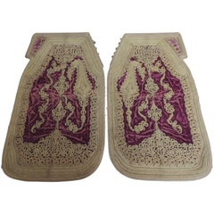 18th Century Persian Embroidered Metallic Threads on Silk Velvet Vest Panels