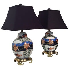 Asian Koi Fish Lamps, Pair
