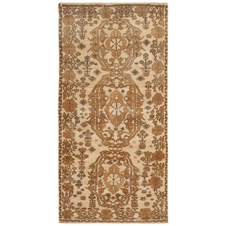 Antique Afghan Rug For Sale