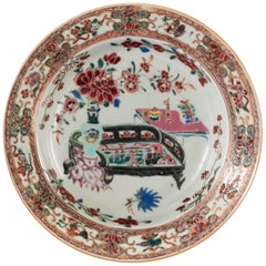 Mid-19th Century Painted and Gilded Cantonese Famille Rose Dish