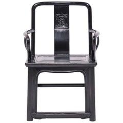 Chinese Black Guanmaoyi Chair